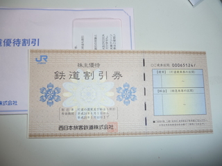 P1060636.JPG